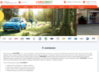 CAR&CREDIT