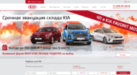 Favorit Motors Восток